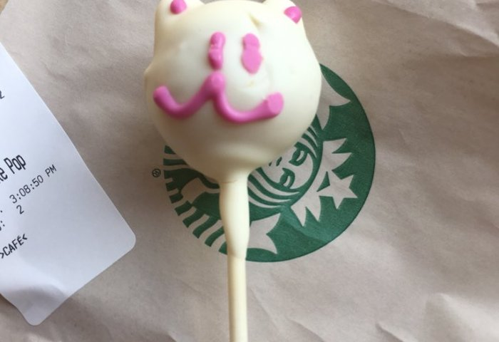 Mr Twister On Twitter The Cat Cake Pops At Starbucks Are Too Cute