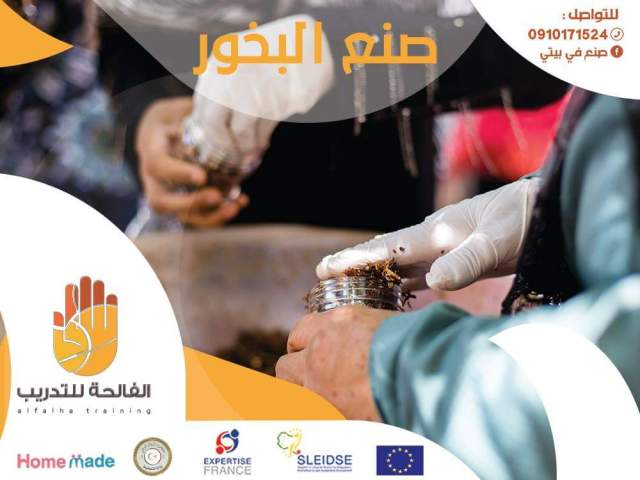 Incense is very importanted to Libya culture! This training is one out of many training provided by  #Alfalha project to train Libyan women from the south on hand crafts is funded by @EUDELtoLibya & @expertisefrance