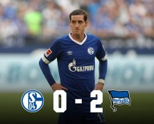Video: Schalke 04 vs Hertha BSC
