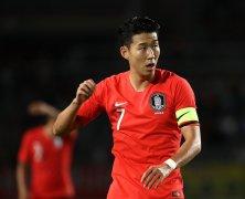 Video: Hàn Quốc vs Costa Rica