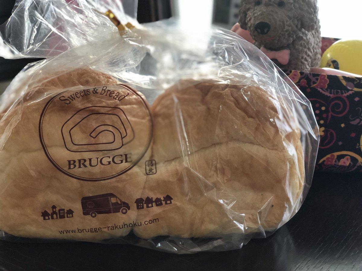 test ツイッターメディア - おはようございます。 今日のパン部🍞 #阿倍野近鉄百貨店 で購入した 京都洛北の #ブルージュ の食パン 袋に顔突っ込んでスースー👃🏻 いい香り〜  そのまま食べてもちもち。トーストしてサクッとくせのないあっさり系で好み♡♡ 今日は村尾パパと櫻井キャスターの最終日。゚(゚´Д`゚)゚寂しいね・ https://t.co/kZ3DgYWO5G