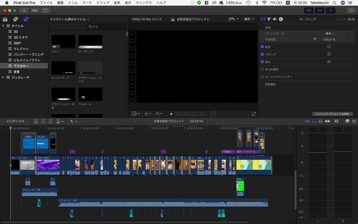 test ツイッターメディア - 実質初めてとなるFinal Cut Pro Xで作成した動画を書き出し中。 MacBook Airはずっとファンが回りっぱなしでもうそろそろシンドそうw 頑張れ!ファイト! https://t.co/NyeC8XU8s4