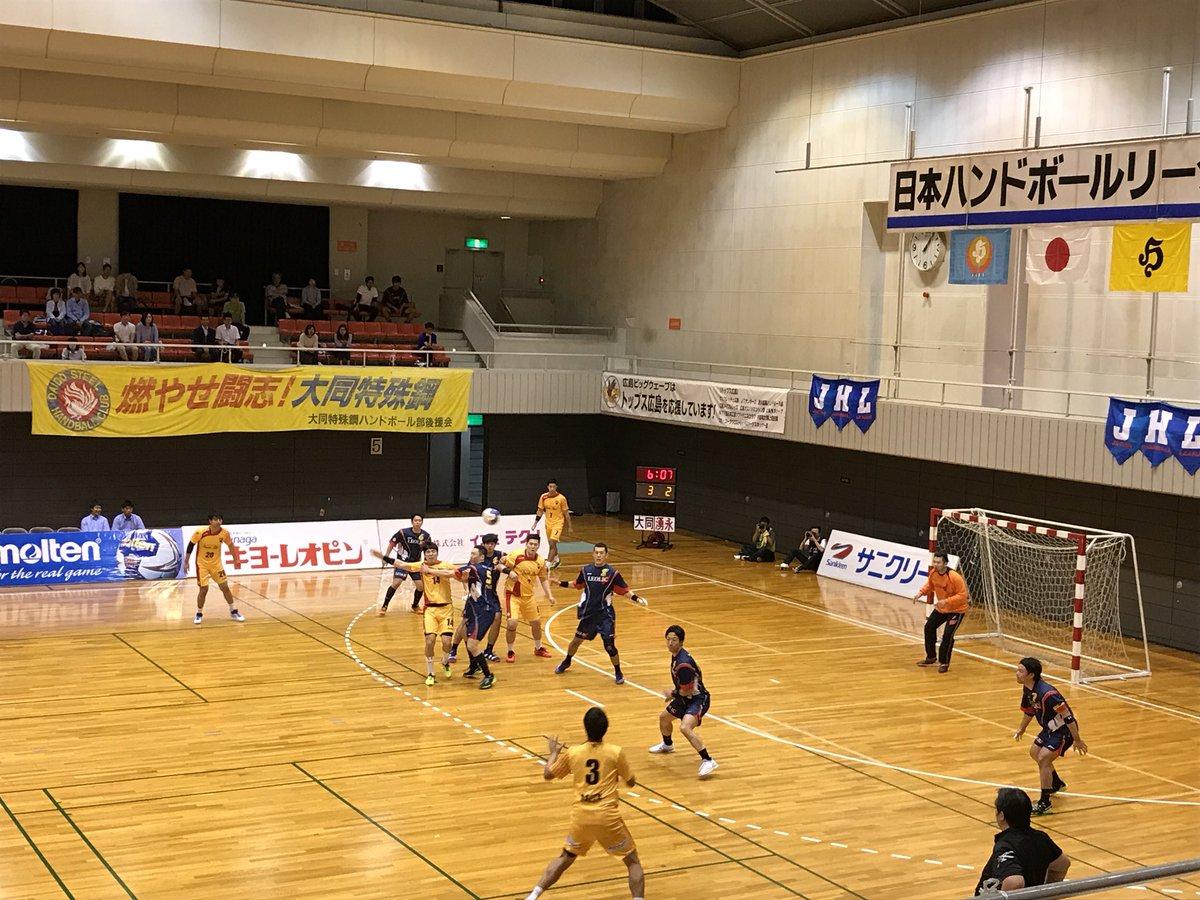 test ツイッターメディア - 第1試合前半終了。 ワクナガレオリック 11-12 大同特殊鋼フェニックス  最初ミスの連続で会場の雰囲気も盛り上がっていなかったが、徐々に良くなっていい感じに折り返し。  後半逆転出来るぞ!! ゴー❗️ゴー❗️レオリック‼️  #ワクナガレオリック #handballjp #leolic #hiroshima #広島 #湧永製薬 https://t.co/7nxBpWOY9R