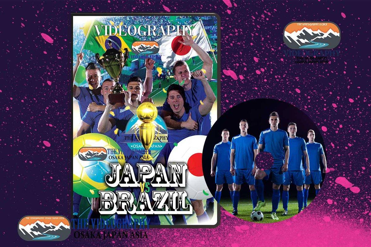 test ツイッターメディア - https://t.co/D97hc2eJAj  ワールドカップ 2018・サッカー DVDジャケット レーベル パッケージデザイン 2018 FIFA World Cup Russia・サッカー ワールドカップのようなDVDジャケットデザイン 盤面印刷デザイン・各種スポーツに相応しいおしゃれで豪華な意匠 https://t.co/hdduLa5mob