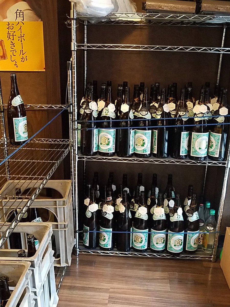 test ツイッターメディア - 「キンミヤ焼酎 一升瓶」のキープボトルが約60本になって、保管スペースが足りなくなりましたが、これで当面は大丈夫かと思います 新しく棚を増やしました https://t.co/ds0CF9LrSD