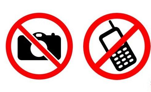 ممنوع التصوير باستخدام الهاتف