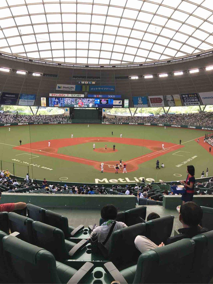 test ツイッターメディア - また西武ドーム行ってきました。今回は野球です。バックネット裏のシーズンシートだったのでめっちゃ快適。試合も栗山のグランドスラムにおかわり君の3ランあり、秋山二塁打→源田進塁打→浅村犠牲フライの流れるような1点あり、小川の3イニング好リリーフありと楽しく観られる試合でした。 https://t.co/hcHDChSlds