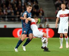 Video: Stuttgart vs Fortuna Dusseldorf