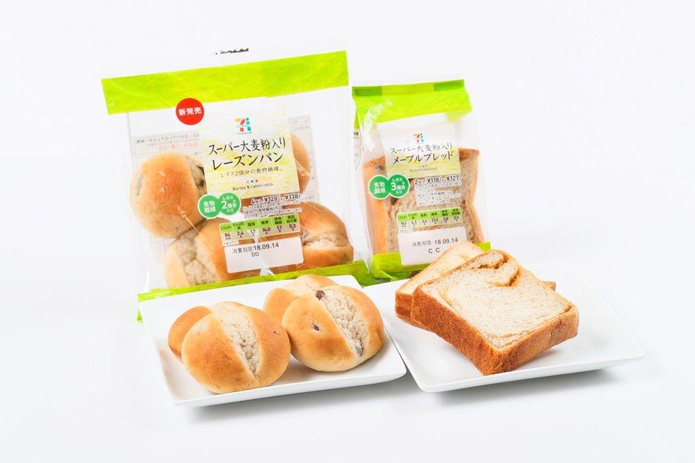 test ツイッターメディア - 簡単爆食レシピまとめブログ : 「スーパー大麦」パンを女性記者が試食 手軽に食物繊維を摂取、腸内環境にもグッド https://t.co/zOsC4miCEW https://t.co/FzgVakPziK