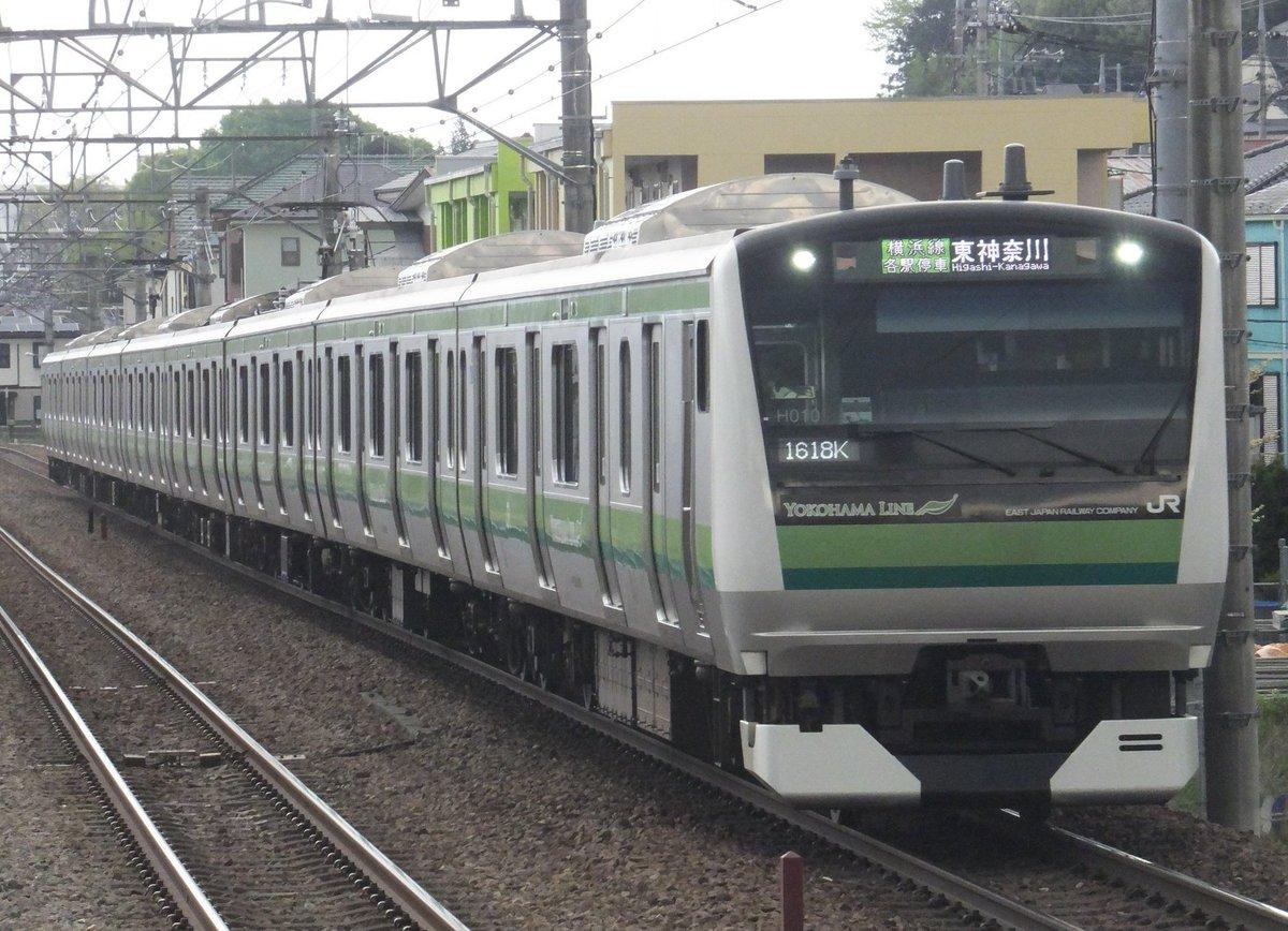 test ツイッターメディア - まともな横浜線の写真これしかない https://t.co/peJArPlaQb