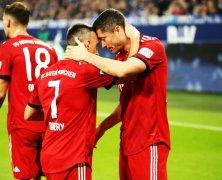 Video: Schalke 04 vs Bayern Munich
