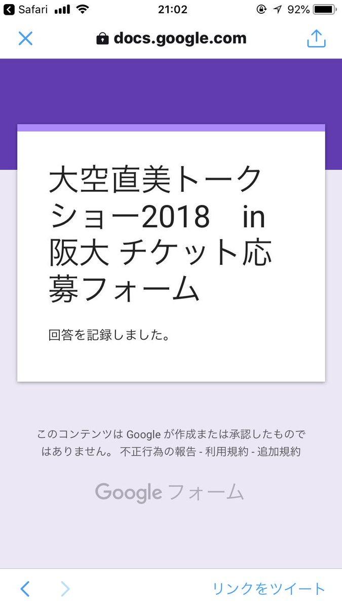 test ツイッターメディア - 特段阪大生が優先されるわけでもないのか https://t.co/MoP74P1vhA
