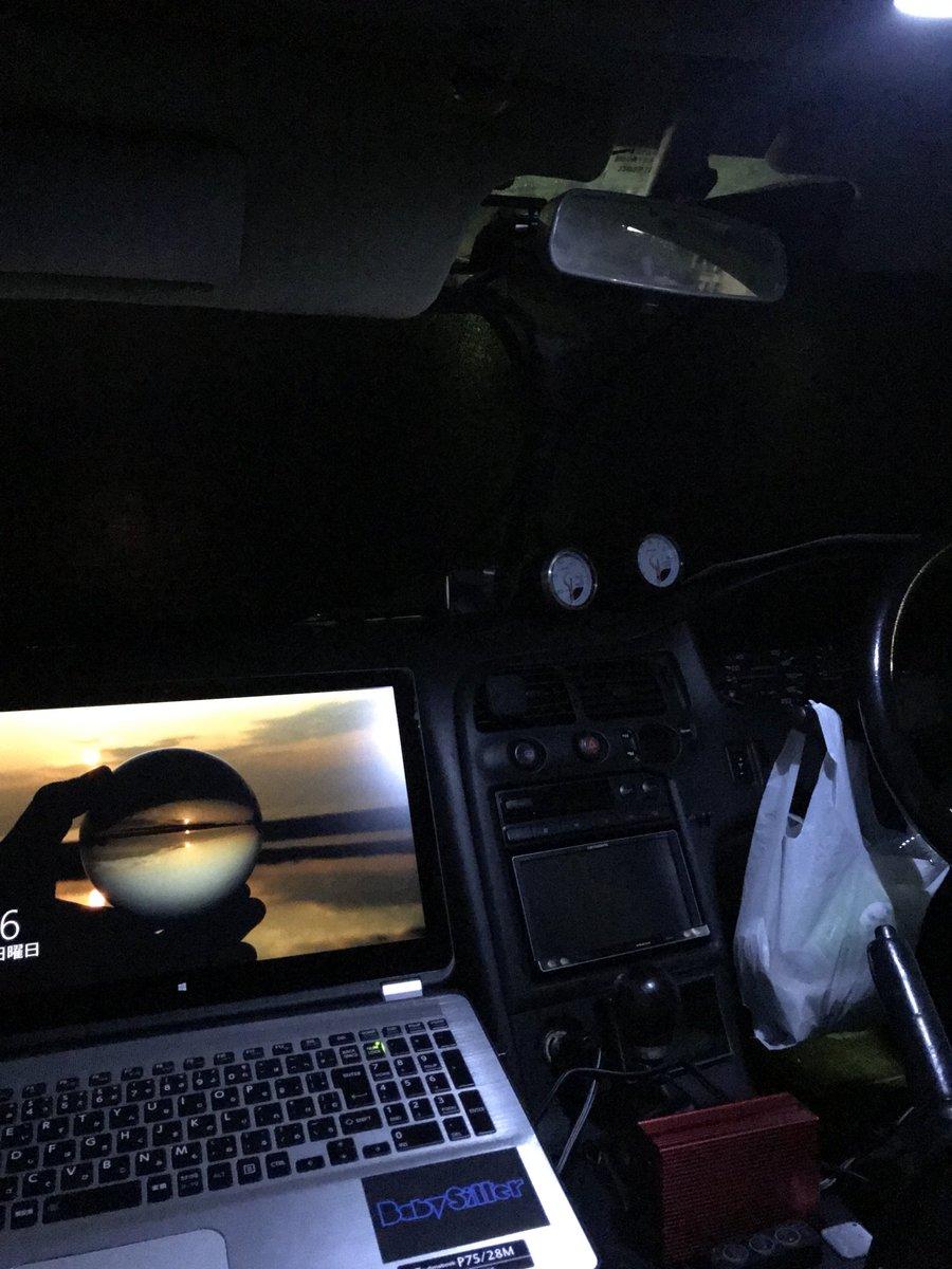 test ツイッターメディア - 本日の走行ログ 伊丹スタート→江島大橋(ギリ島根)→鳥取砂丘→岡山 本格移動初日ということもあって疲労感ありなので早めに寝ます🤔  ちょっとだけ写真いじる🤤 爆速現像なう https://t.co/W3MJLlC164