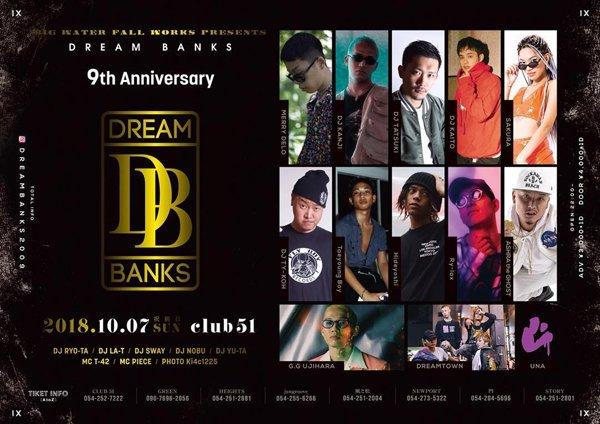 test ツイッターメディア - 今夜!DJ TY-KOH 出演! 10.07(日) DREAM BANKS @Club51_szok (静岡) ~9th Anniversary~ ▷https://t.co/LZcC5AaUvP #DREAMBANKS #ドリバン #club51 #DJTYKOH #FLYBOYRECORDS #KSUP https://t.co/oN2zkRgLbN