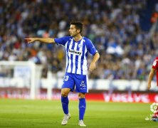 Video: Deportivo Alaves vs Getafe