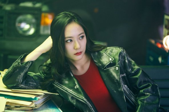 Image result for The Player ocn krystal