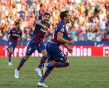 Video: Levante vs Deportivo Alaves