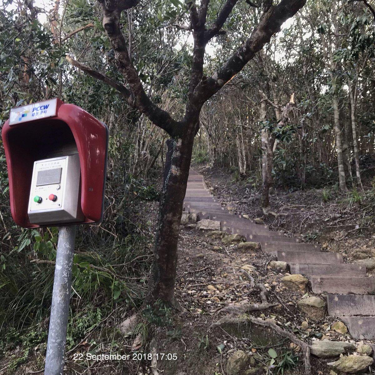 Emergency phone on trail