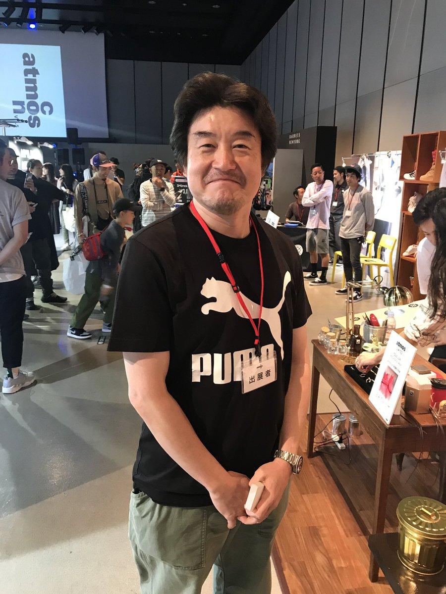 test ツイッターメディア - 彼が野崎さんです。人生、何に情熱を燃やすかは、人によってもちろん違う。しかし、マスターになるのはとても難しい。私は彼の手帳を出版したら良いのではないかと思っている。Pumaの事でわからない事があれば、野崎さんへ。(連絡先は-野崎さん-どうすれば良いですか?)天才マニアはとても優しい。 https://t.co/yXDaxkFWGE