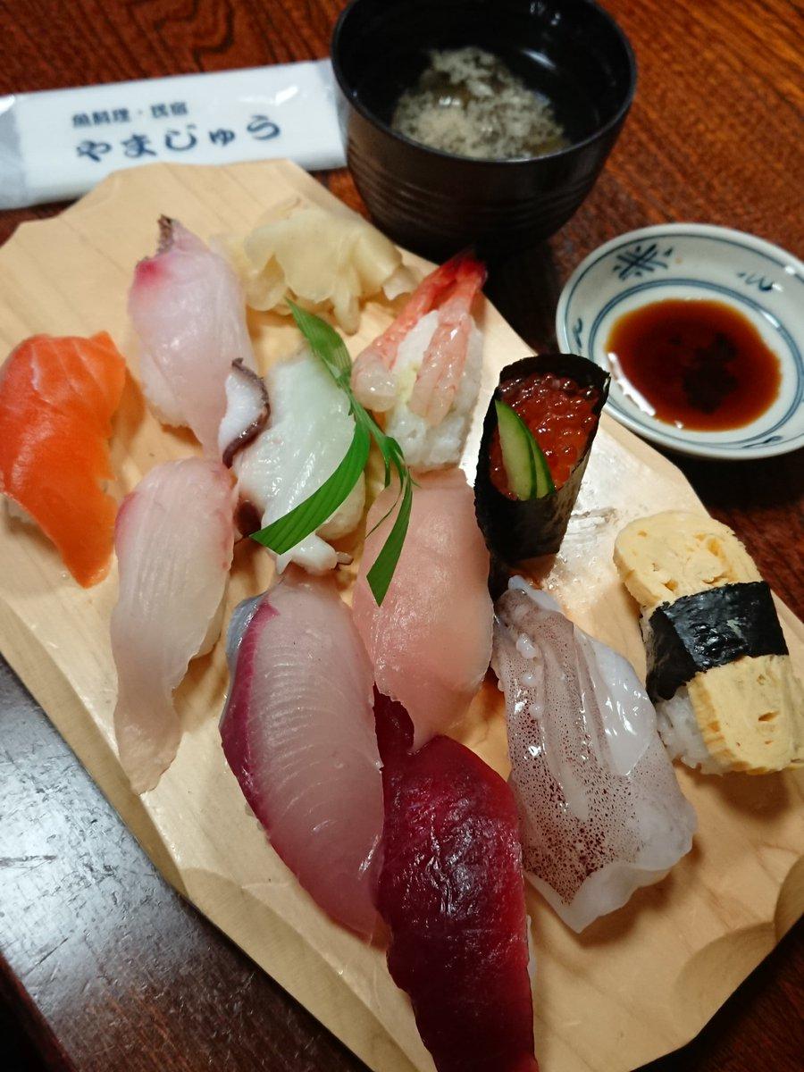 test ツイッターメディア - 今日は仕事でかほく市に  お昼御飯は「やまじゅう」で「寿司定食」を。  握りのネタが大きくボリューム満点❗❗  美味しい(≧▽≦) https://t.co/wQVWF55Qxd