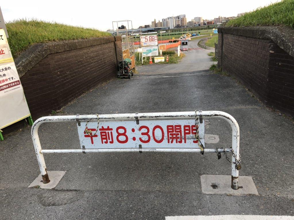 test ツイッターメディア - そして多摩川沿いに駅まで歩いて帰った。この日二子玉川の河川敷は花火大会の準備中だったよ。 https://t.co/HUVo9hORGh