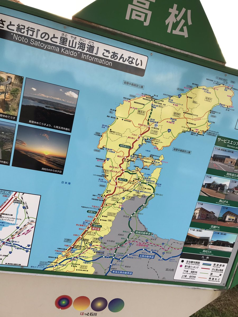 test ツイッターメディア - 小松~の能登#高級旅館加賀屋を臨む https://t.co/SH4036mM01