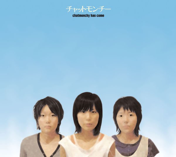 test ツイッターメディア - #nowplaying  #サラバ青春 from #chatmonchy has come by #チャットモンチー (再生回数: 0,累積再生時間:0分) https://t.co/28auo6BuqR