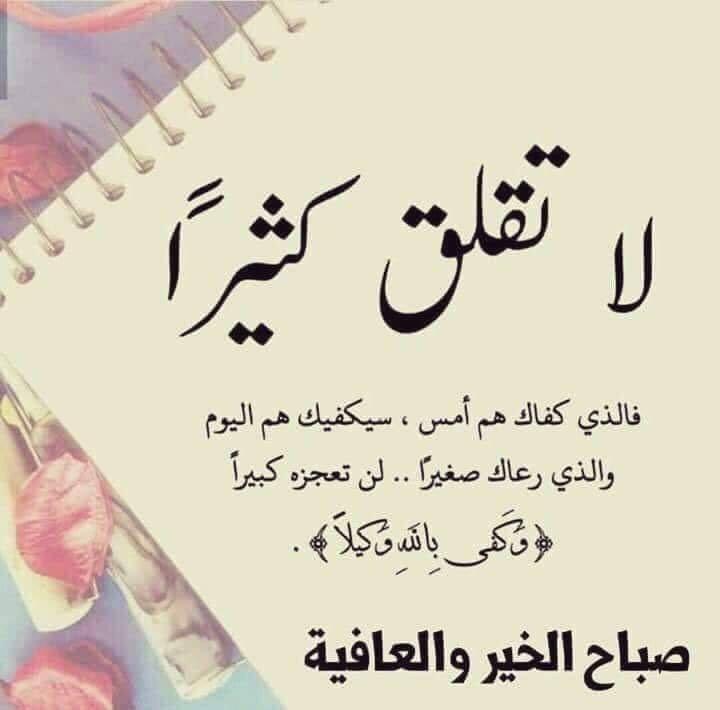 ربي اني مسني الضر وانت ارحم الراحمين At Sherif61578894 Twitter