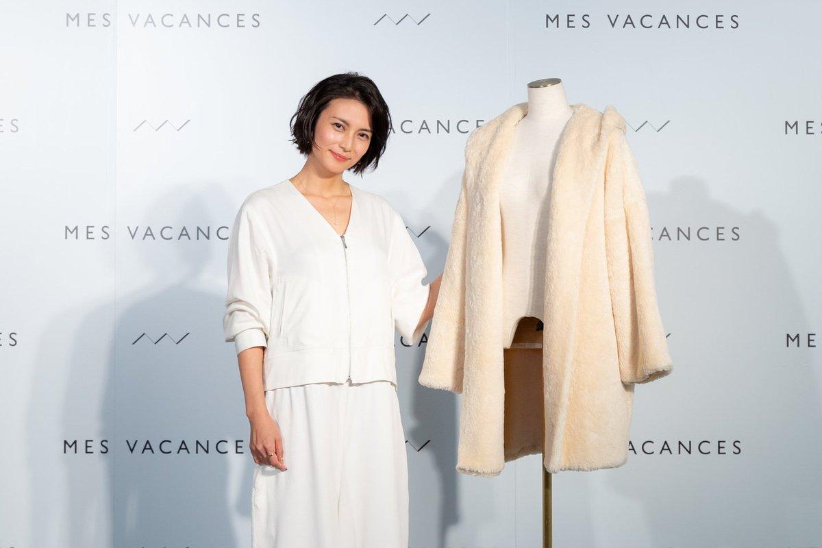 test ツイッターメディア - 【新着】 柴咲コウが初のファッションブランド立ち上げ、アイテムを披露 https://t.co/ALmc69V7Gc https://t.co/Ci5DfIiWcX