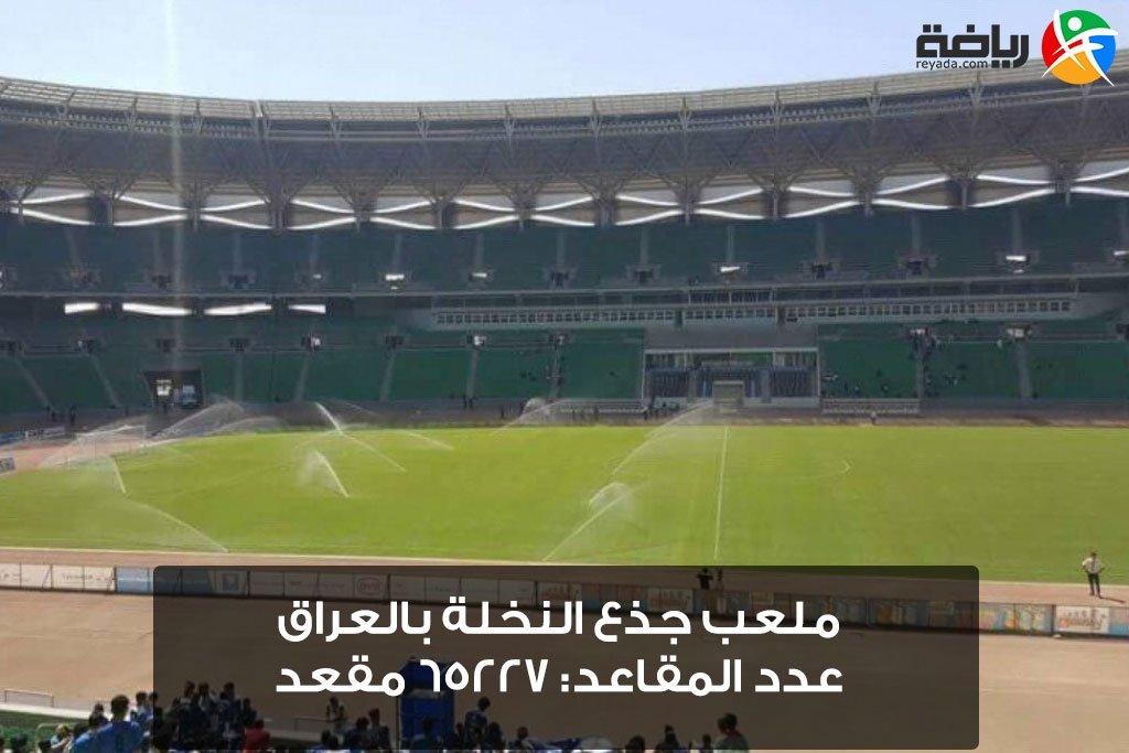 بالصور أكبر 10 ملاعب كرة قدم في العالم مصر العربية