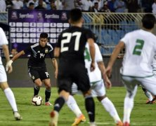 Video: Iraq vs Argentina