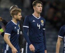 Video: Scotland vs Bồ Đào Nha