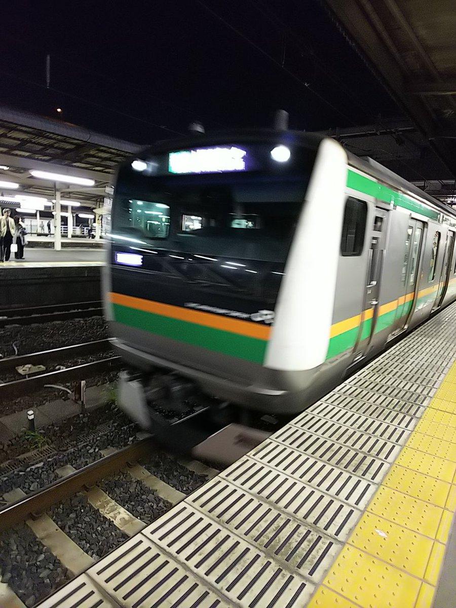test ツイッターメディア - 上野東京ライン・東海道線直通に乗車中o(^o^)o https://t.co/h9VujaJLUJ