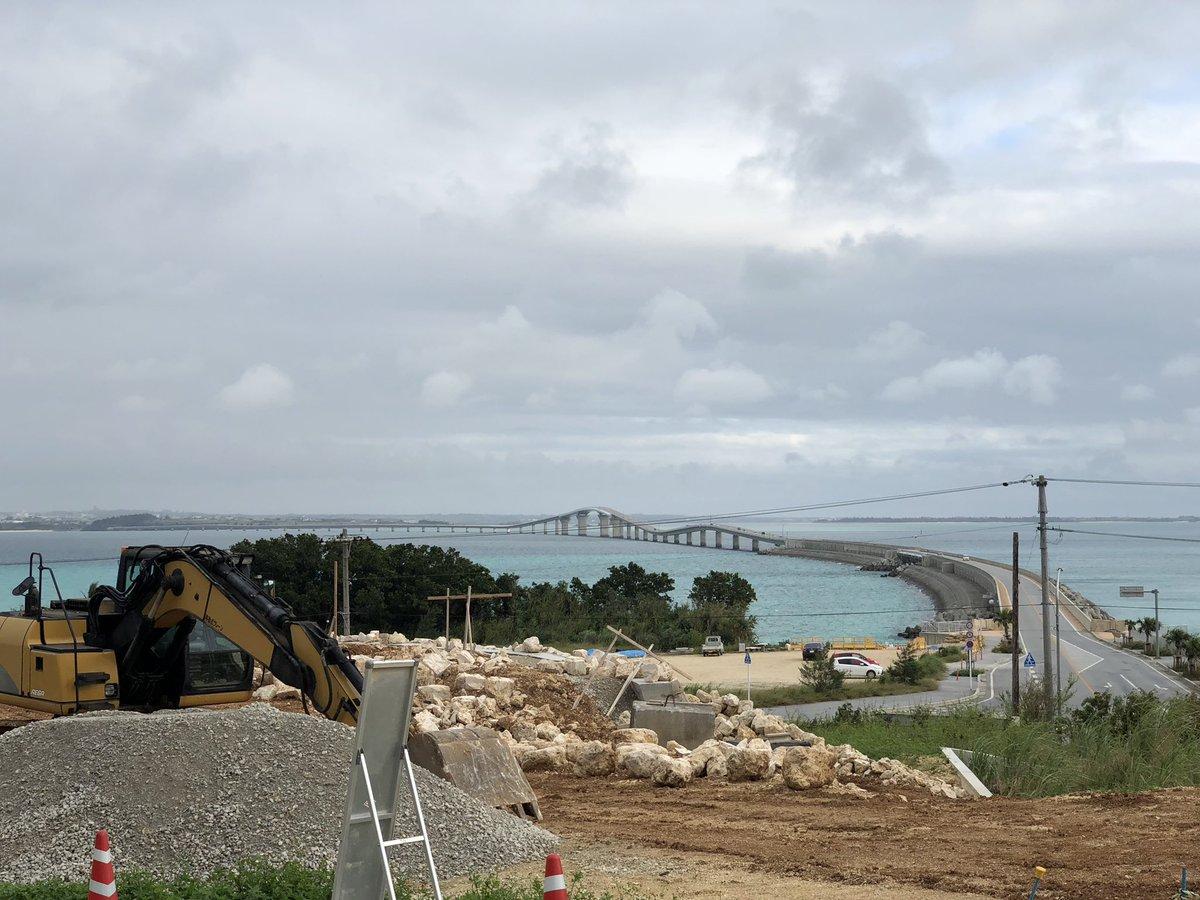 test ツイッターメディア - 宮古島と周りの島にかかる3大橋にして最長の距離(通行料のかからない橋としては日本一)の伊良部大橋 https://t.co/6TmSVHBScR