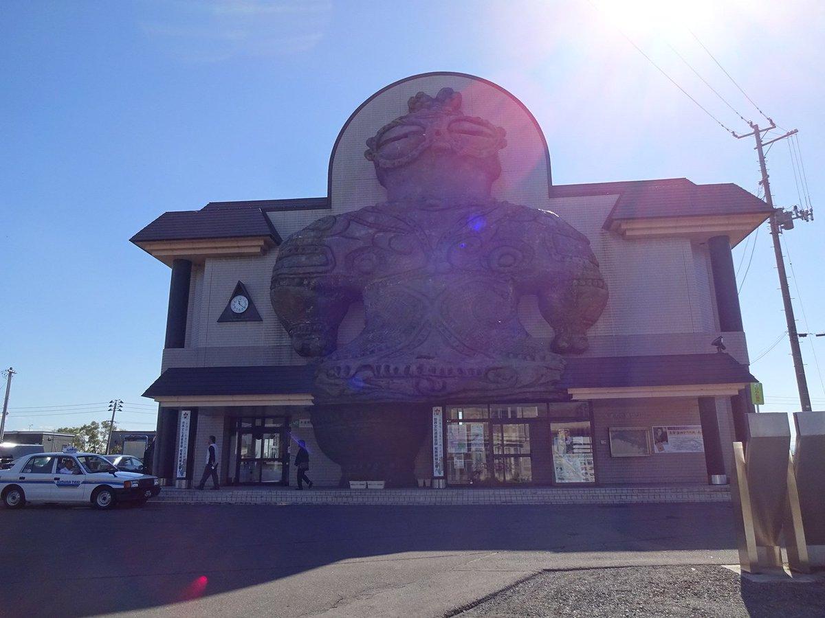 test ツイッターメディア - こちらも以前、NHKBSで放送の「こころ旅」で火野正平さんが訪れた、五能線の木造駅。 亀ヶ岡遺跡で発見された土偶が、モチーフになっています。なかなか、インパクトのある駅ですよね😓 https://t.co/WBc6Ee4RDT