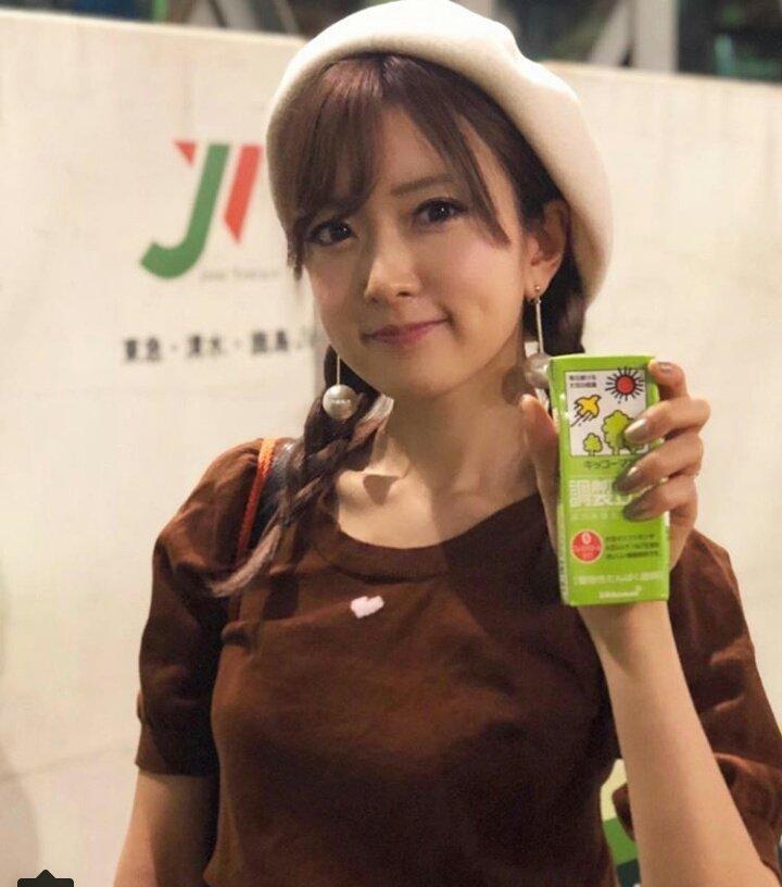 test ツイッターメディア - #りりぽんタイム @riripon48  今でも豆乳飲んでドヤ顔りりぽん ガンバ(=^ェ^=) https://t.co/HkyMKSa8RR