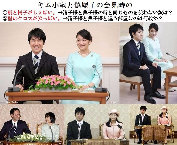 test ツイッターメディア - 【婚約はインチキ8bot】皇室乗っ取りグループは、秋篠宮家の公式行事に合わせて、偽物の写真や加工処理した画像を紛れ込ませている。それは近い将来の背乗り=秋篠宮家乗っ取りの布石だ。https://t.co/sjSsZWNOhr … https://t.co/szZ1b4UvAj