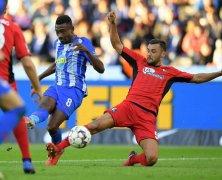 Video: Hertha BSC vs Freiburg