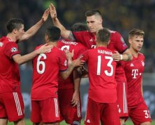 Video: AEK Athens vs Bayern Munich