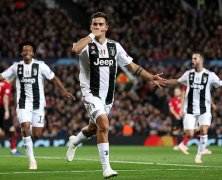 Video: Manchester United vs Juventus