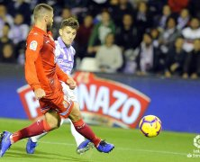 Video: Real Valladolid vs Espanyol
