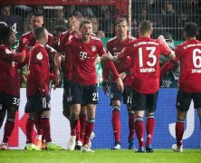 Video: Rodinghausen vs Bayern Munich