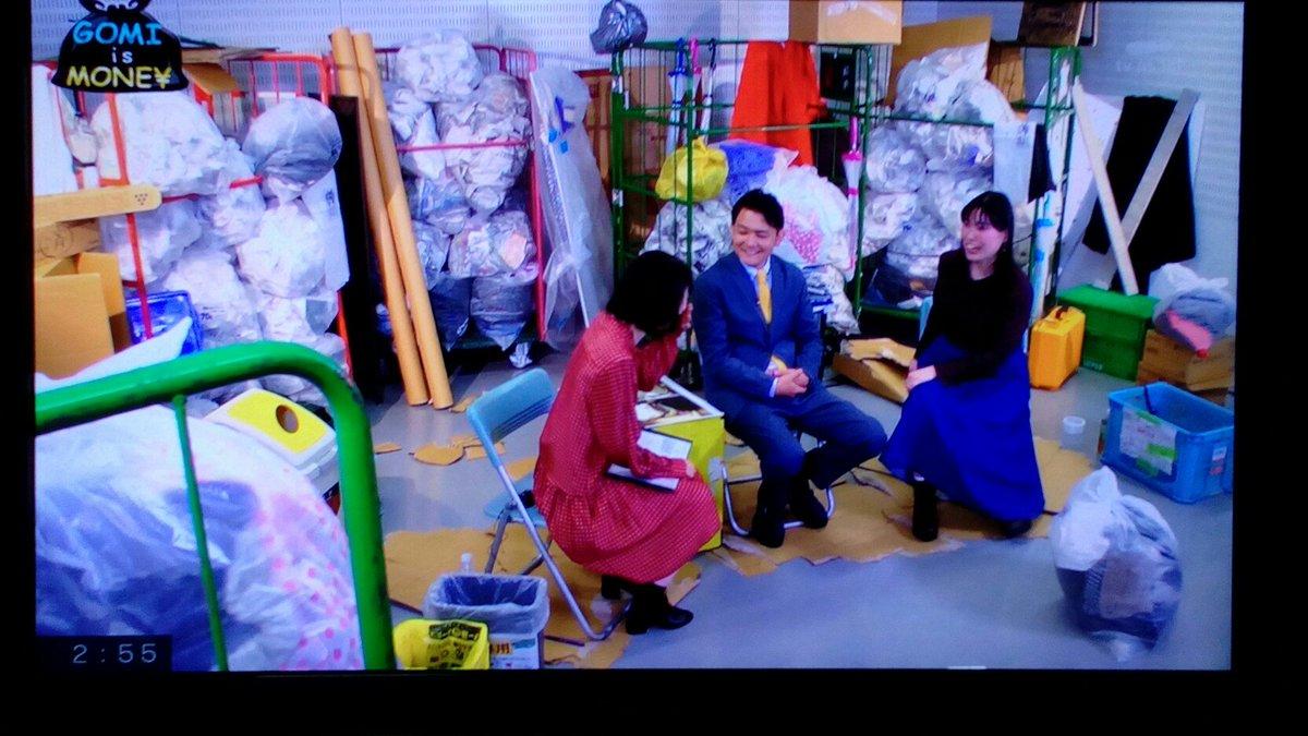 test ツイッターメディア - 弘中アナの野望「プロデューサー」で使われるより使いたい。 そして支配したい。 ノブ「そんな小さい体で?」 #激レアさん #GOMIISMANEY #ゴミイズマネー #テレ朝 https://t.co/p8BjKo7ILU