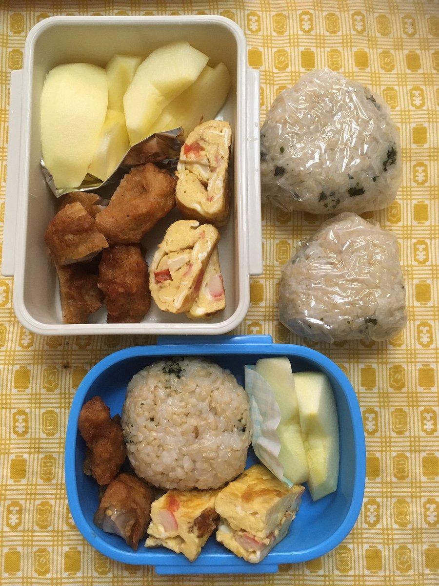 test ツイッターメディア - 今日は幼稚園お休み。ゴフッ…_:(´ཀ`」 ∠): お弁当持って児童館へGO GO! 息子のお弁当と私&娘合同のお弁当。 テキトーでいいんスよ、テキトーで…  #OnigiriAction https://t.co/ml8AK086Yx