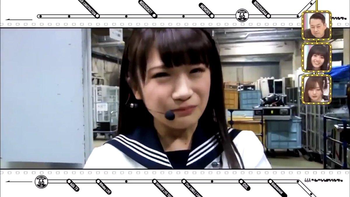 test ツイッターメディア - 色々忙しくてやっと乃木坂工事中見れた\(^o^)/  真夏となーちゃんとこ見て感動してたら、これこそ『オイコラ飛鳥』だ!!😍笑笑 https://t.co/FzhYWyyf5H