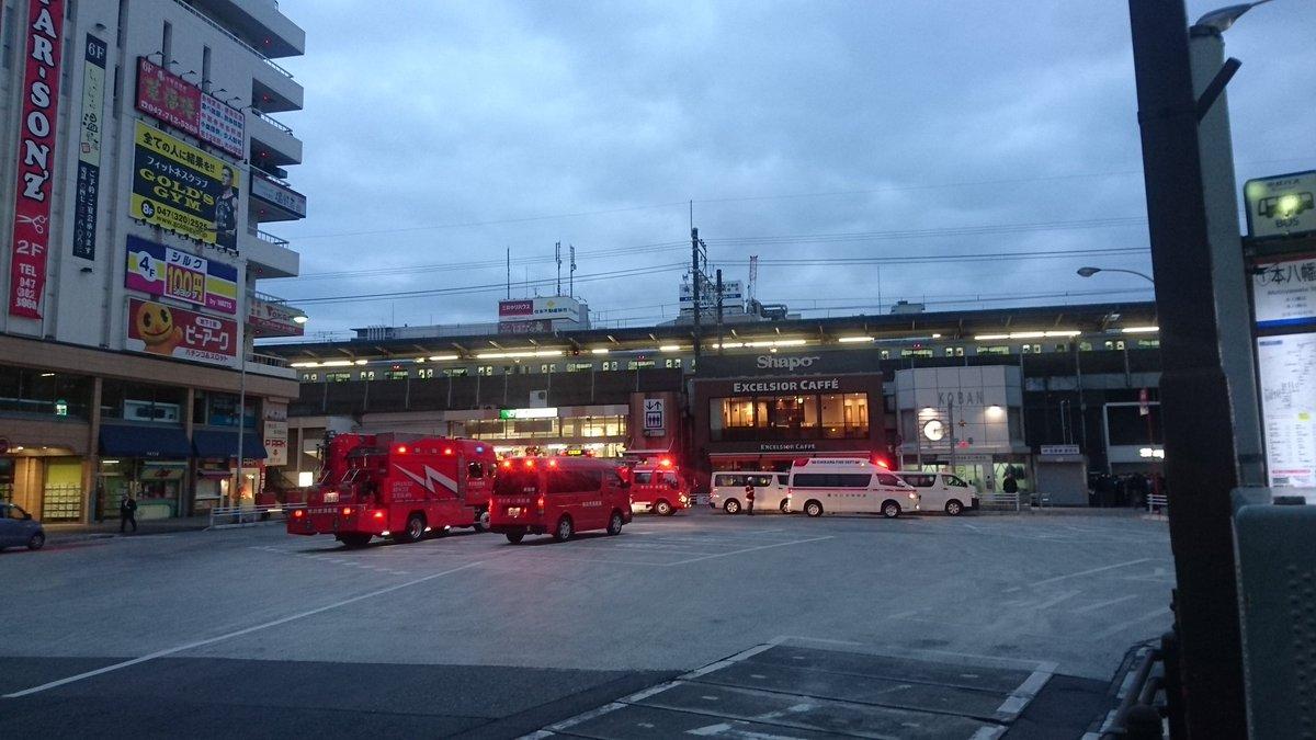 本八幡駅で人身事故が起きた現場画像