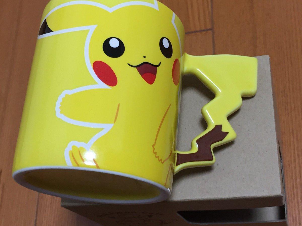 test ツイッターメディア - ラテは両方マグカップ付きのやつにしたから  ピカチュウのマグカップ  イーブイのマグカップを会計の時に  受け取って帰宅(*´∀`*)  マグカップかわいい😉  姪っ子も楽しめてたし良かったかな  個人的には池袋のやつも行きたいから  時間取れるときに行けたらいいな😀  楽しかった😄  #ポケモンカフェ https://t.co/Ifxp9w1UTQ