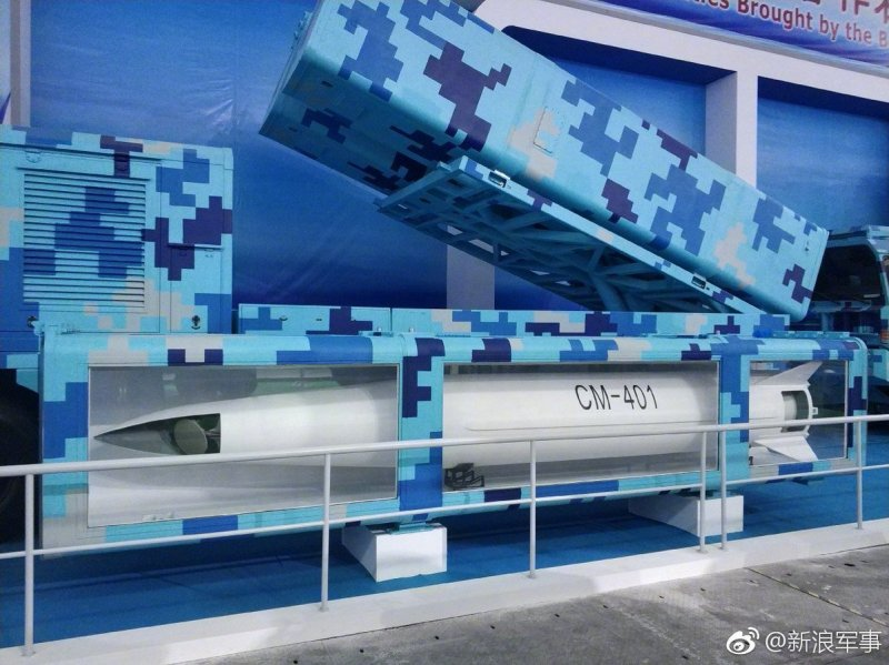 CM-401 anti-ship ballistic missile
