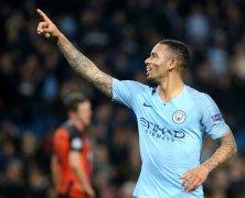 Video: Manchester City vs Shakhtar Donetsk