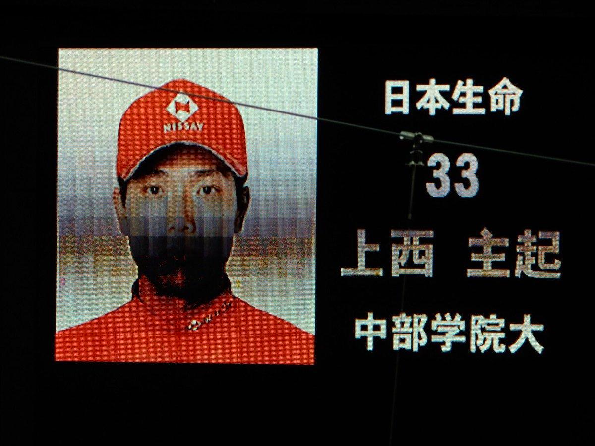 test ツイッターメディア - 日本生命上西主起選手(中部学院大)の写真撮ったけど高須クリニックのCM仕立てみたいになってしまった #社会人野球 #日本選手権 https://t.co/RGAr7xyHlG